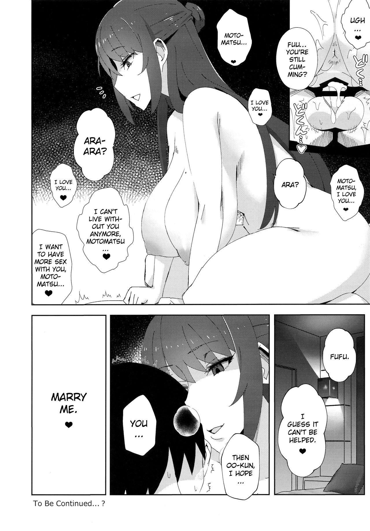 Shitsuyou ni Ima no Kanojo to Wakare Saseyou to Shite Kuru Senpai 18