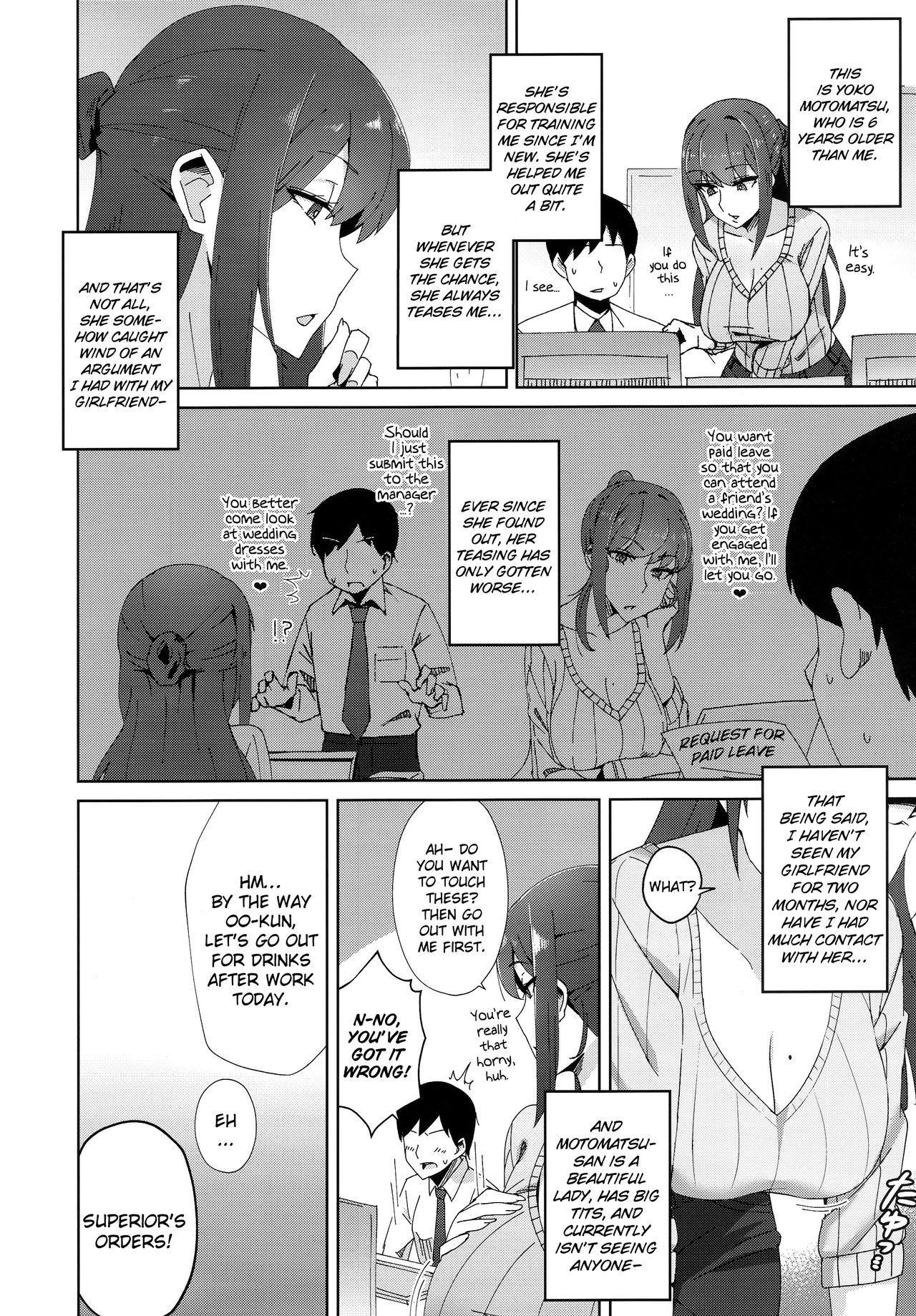 Shitsuyou ni Ima no Kanojo to Wakare Saseyou to Shite Kuru Senpai 4