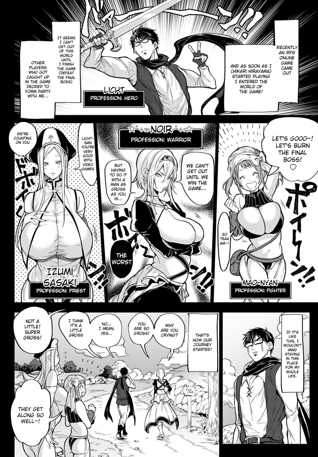 [Announ] Ore Saikyou Quest ~Isekai Harem no Sho Jou~   My story with my Harem in another world Ch 1,2 (COMIC Anthurium 2020-11,2021-02) [English] [Digital] 1