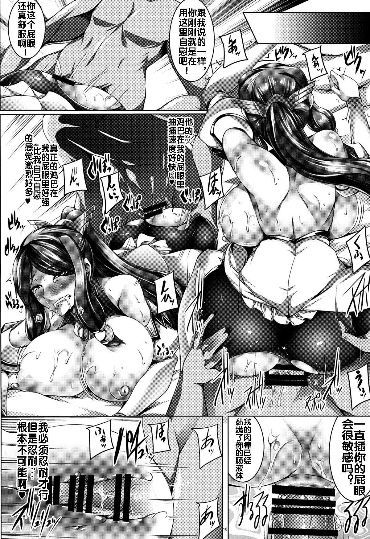 Tsubaki Chiramuya 2 14
