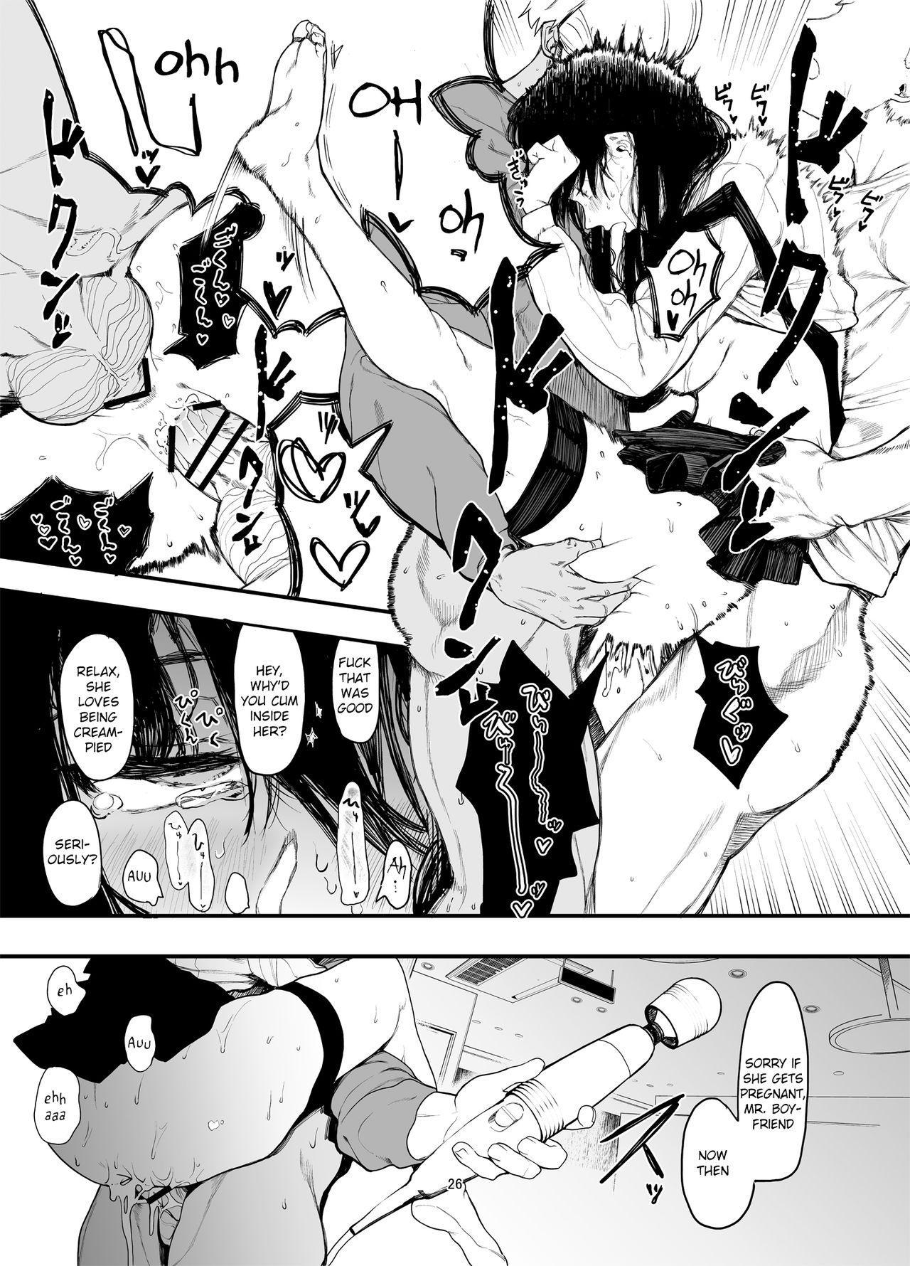 Boku no Kanojo to Sex Shite Kudasai 2 26