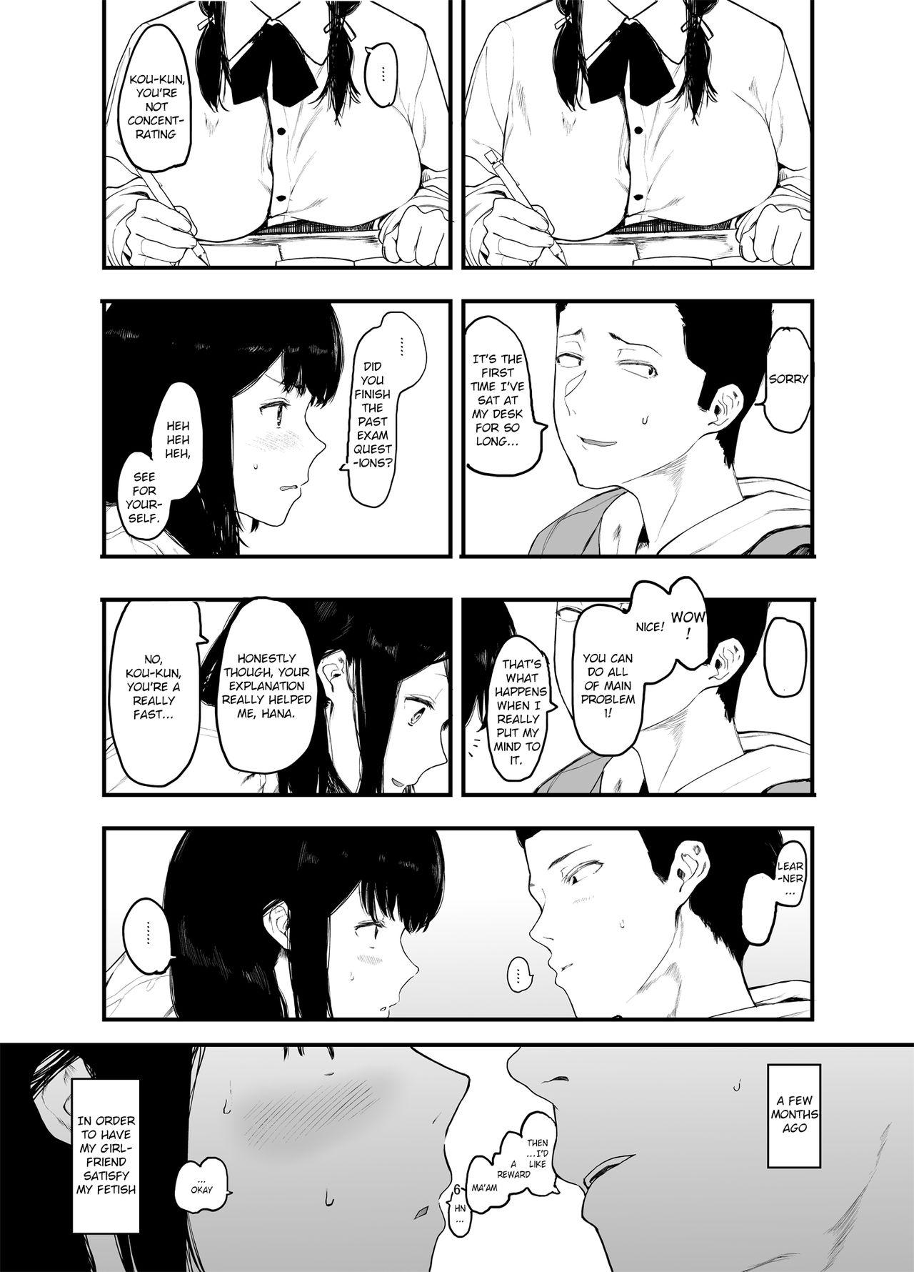 Boku no Kanojo to Sex Shite Kudasai 2 6