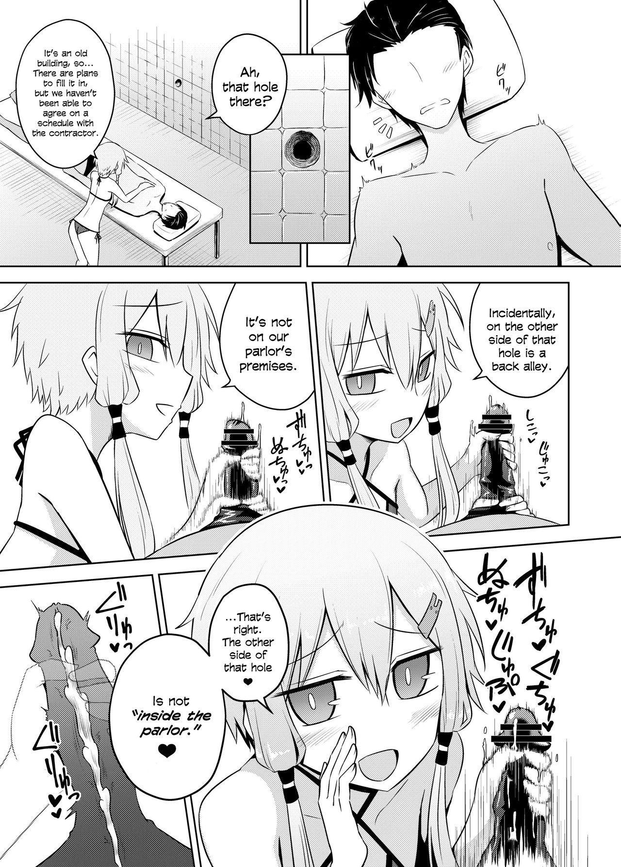 [Atelier:Dew (Kurakumo Nue)] Yukari-san wa Sentai Service o Tsuzuketeru you desu! | Yukari-san Seems To Be Continuing Her Body Washing Service! (VOCALOID) [Digital] [English] [head empty] 10