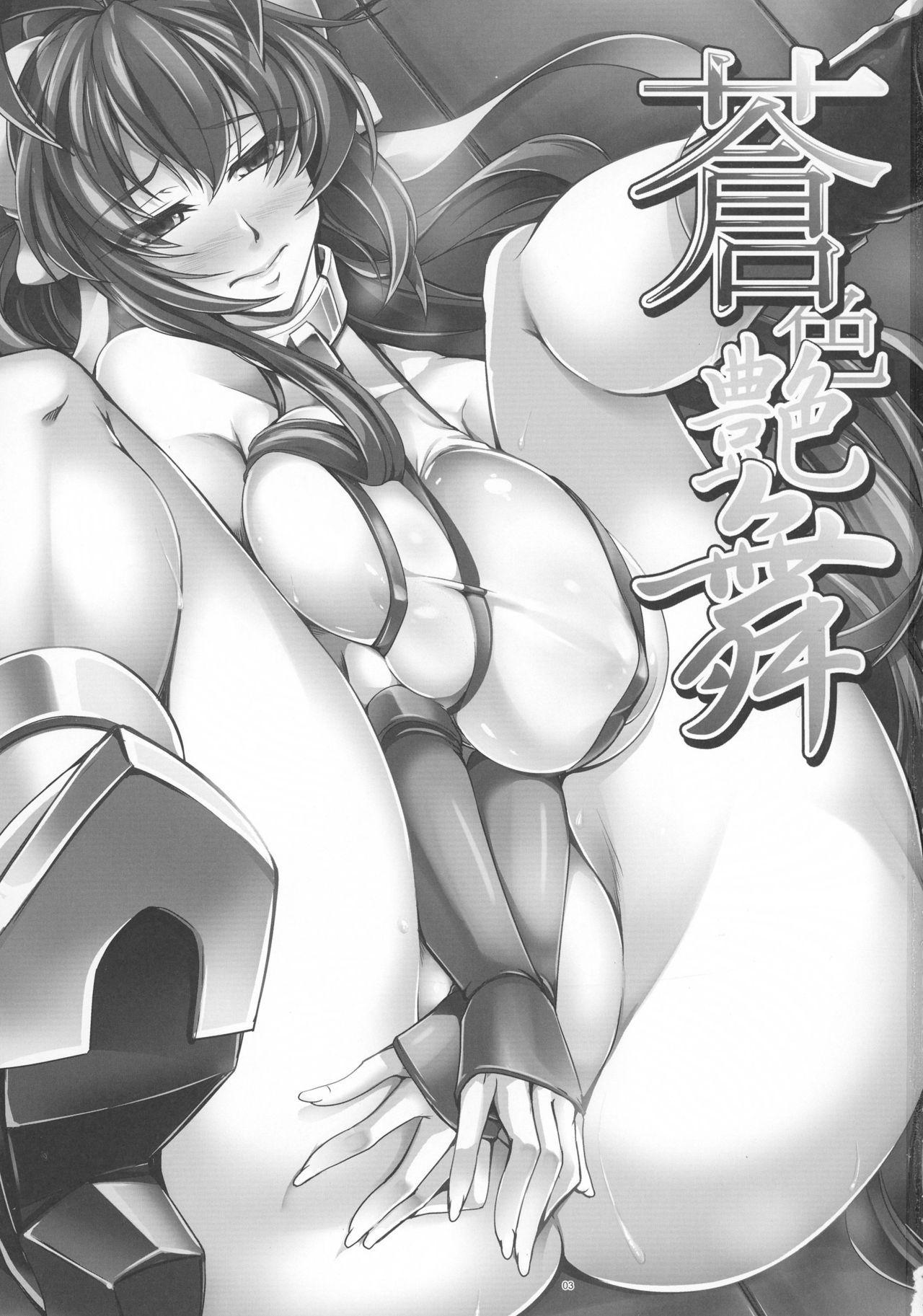 (C91) [Kanten Jigenryuu (Kanten)] Aoiro Enbu (BLAZBLUE)[Chinese]【不可视汉化】 3