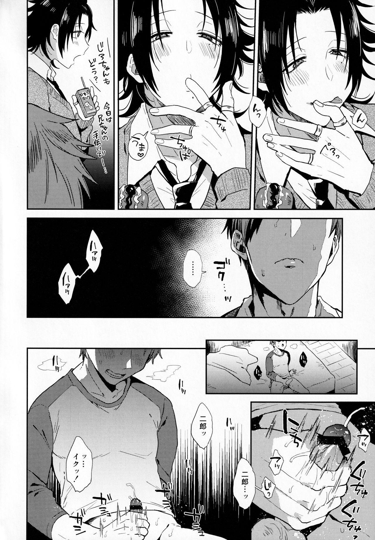 Dachi no Jirou o Kanojo ni Shite Icharabu Sex 2