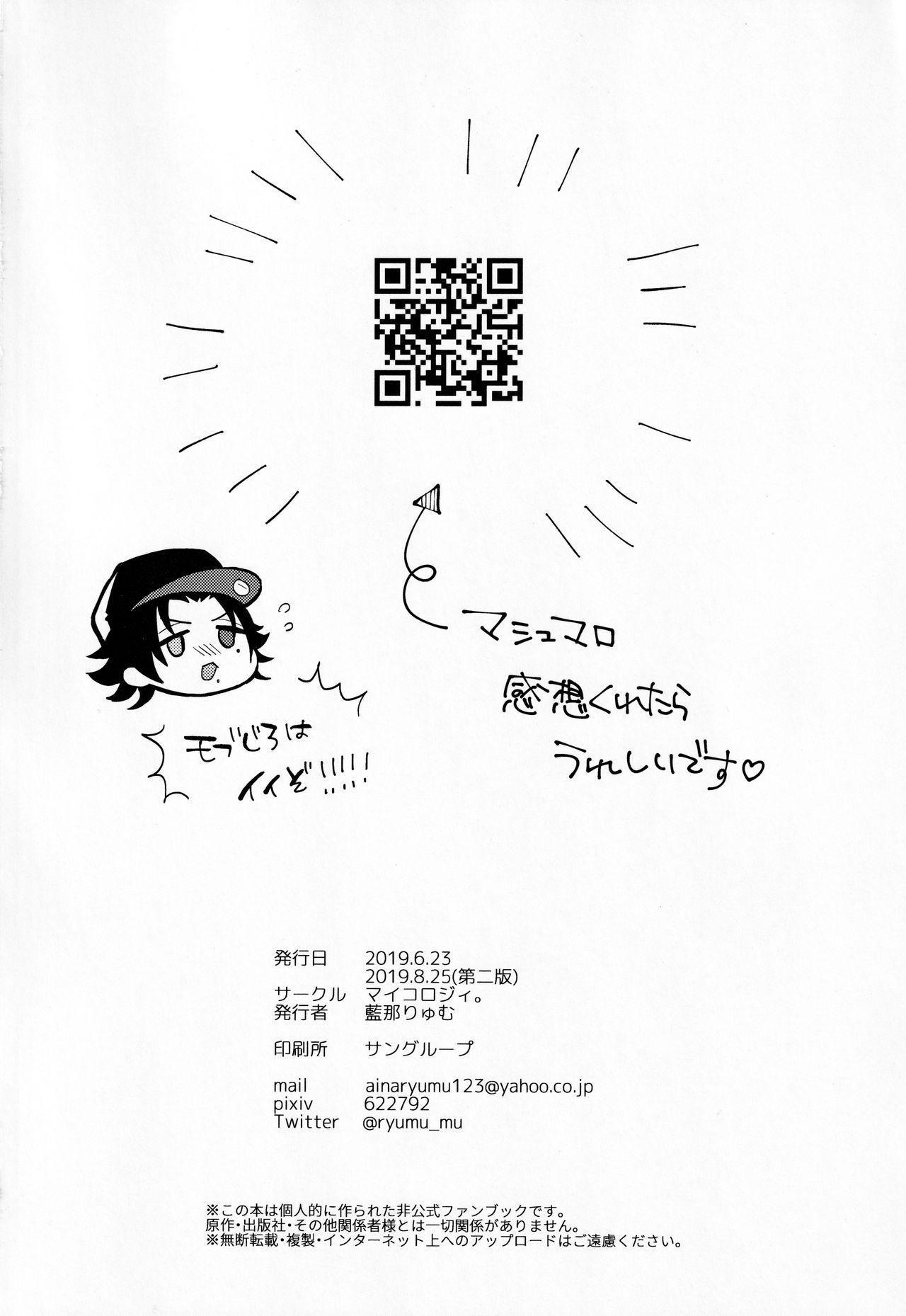 Dachi no Jirou o Kanojo ni Shite Icharabu Sex 32