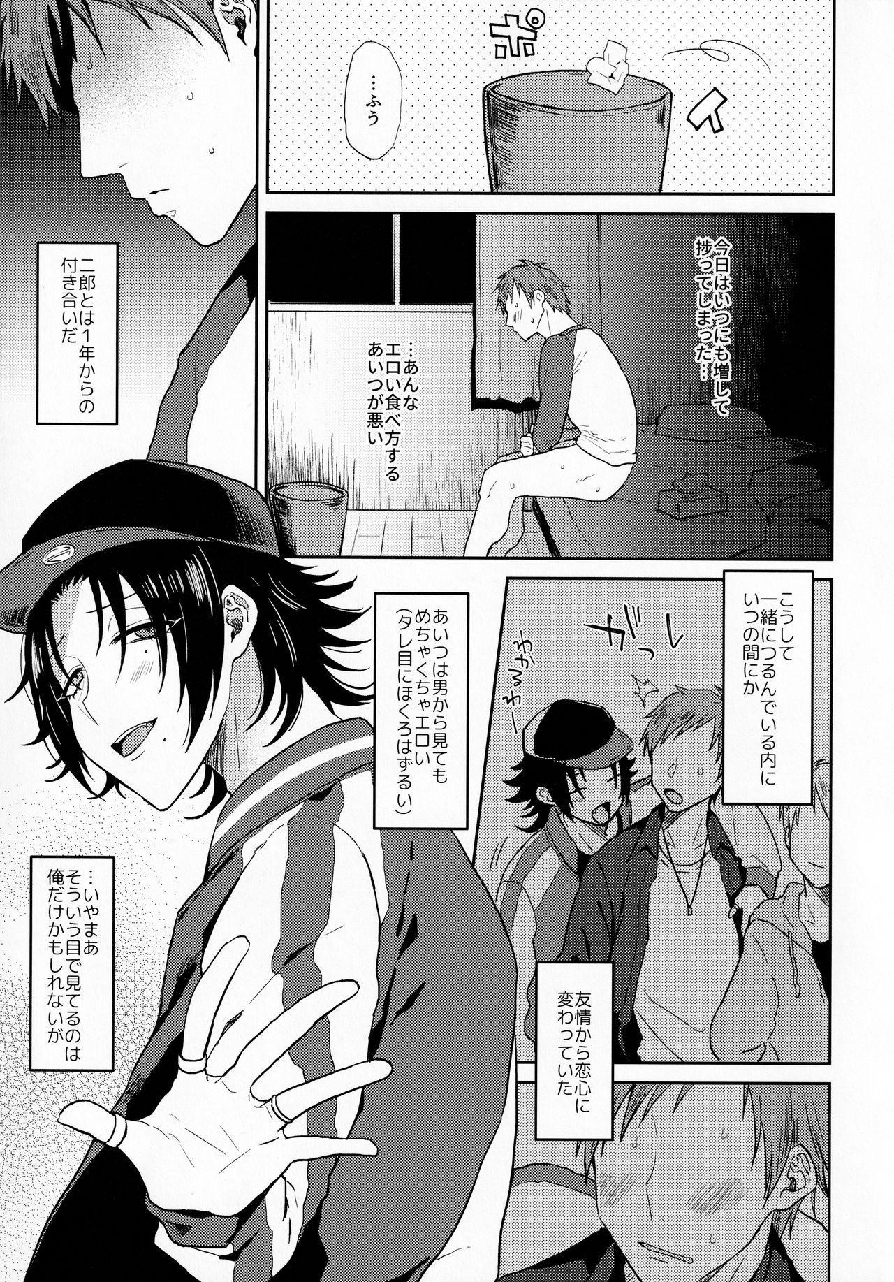 Dachi no Jirou o Kanojo ni Shite Icharabu Sex 3