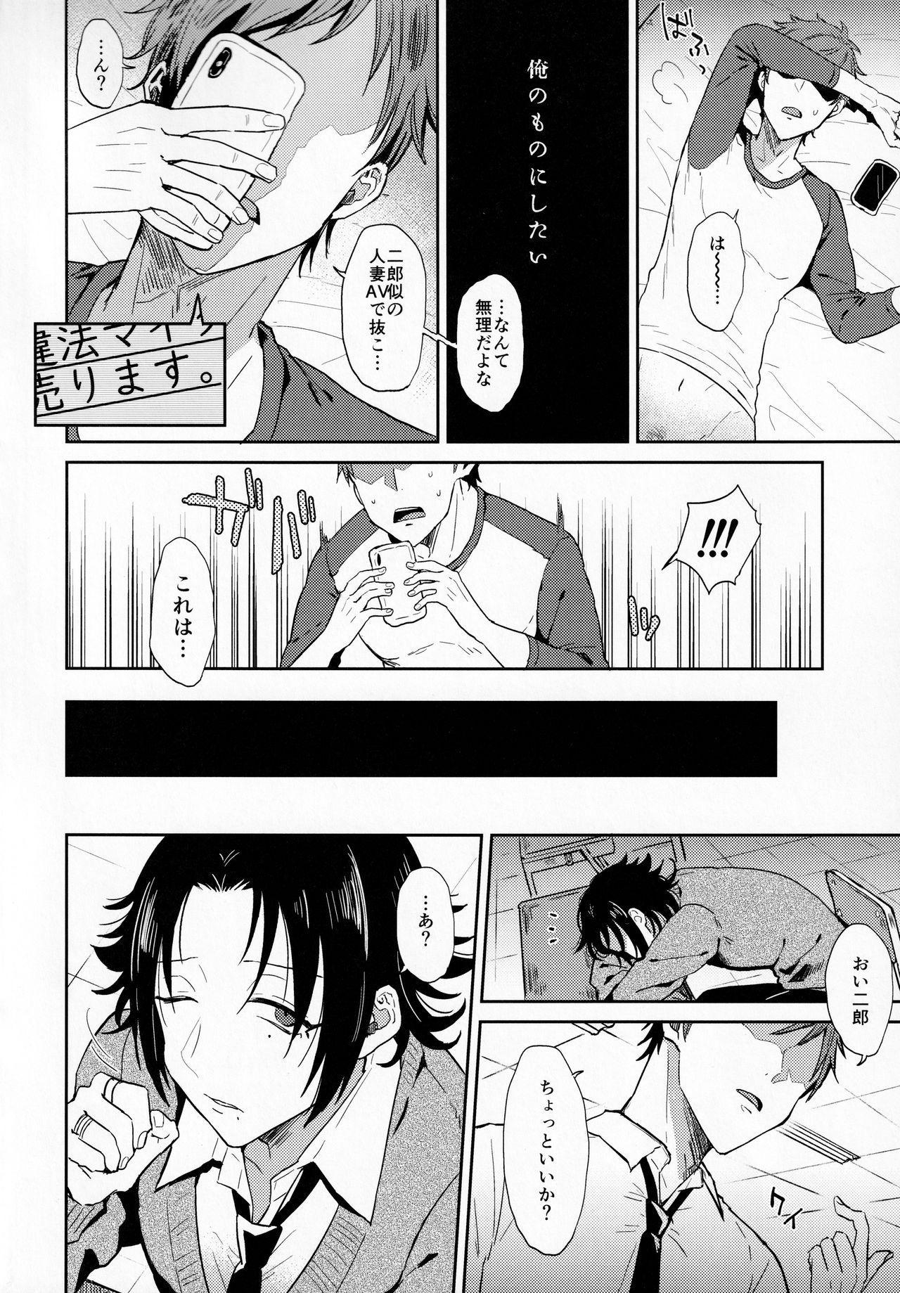 Dachi no Jirou o Kanojo ni Shite Icharabu Sex 4