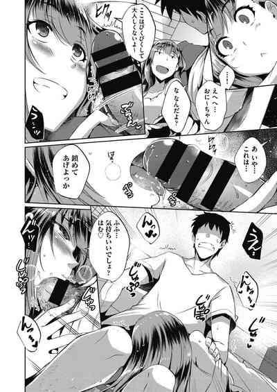 COMIC AUN Kai Vol. 11 9