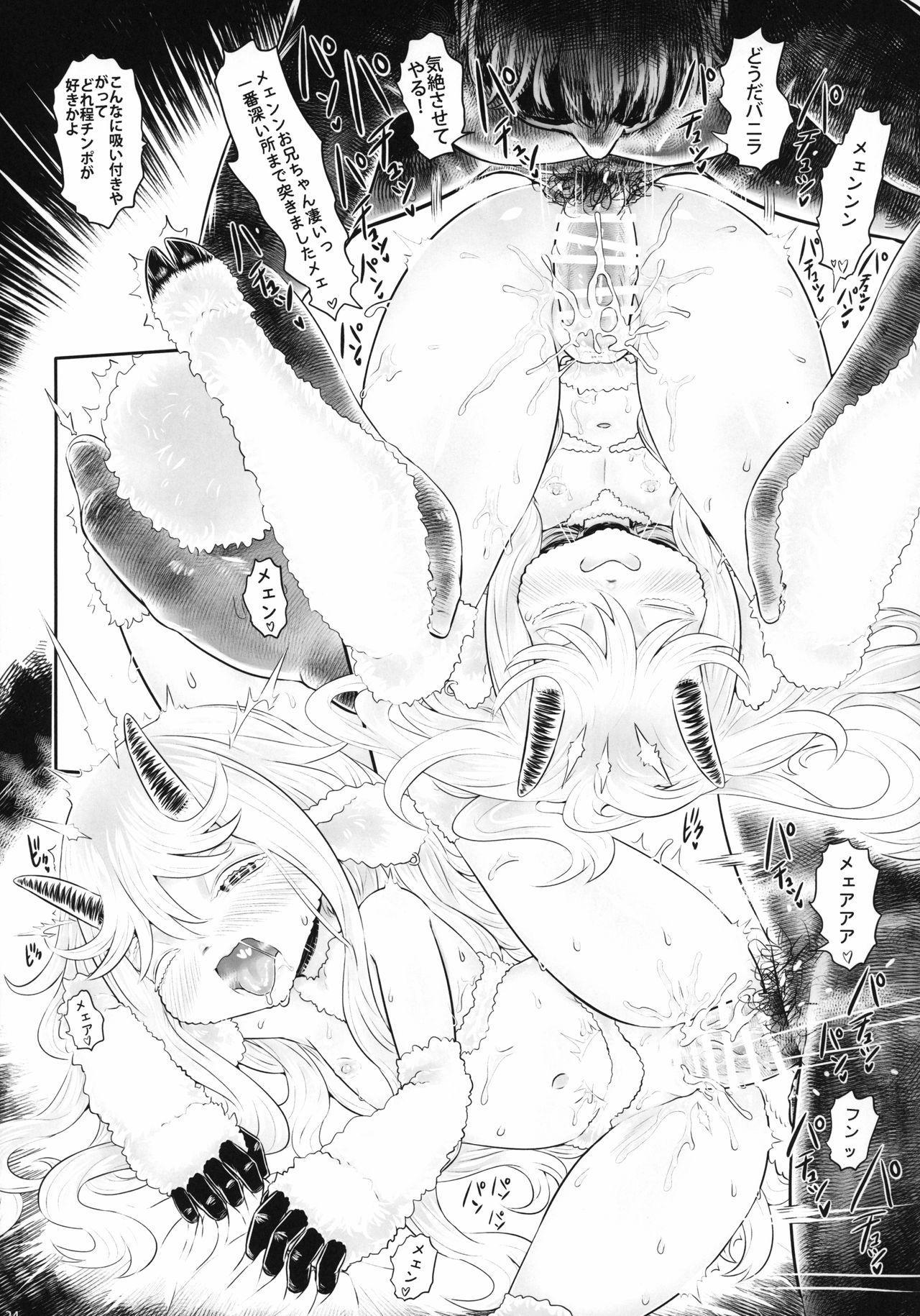 [FF36][新刊]愛玩幼奴別冊-異族幼奴隸種付本-愛玩幼畜01 22