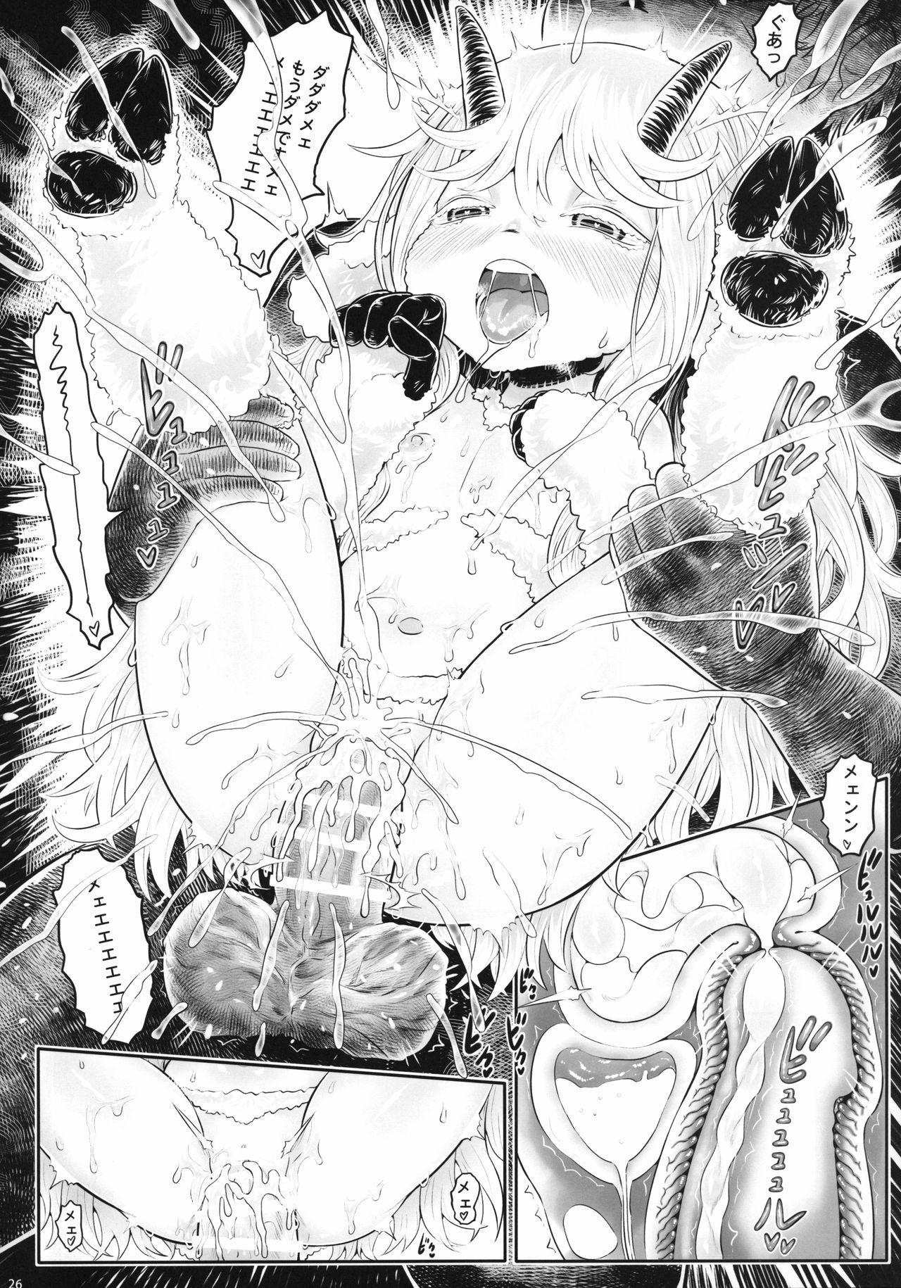 [FF36][新刊]愛玩幼奴別冊-異族幼奴隸種付本-愛玩幼畜01 24