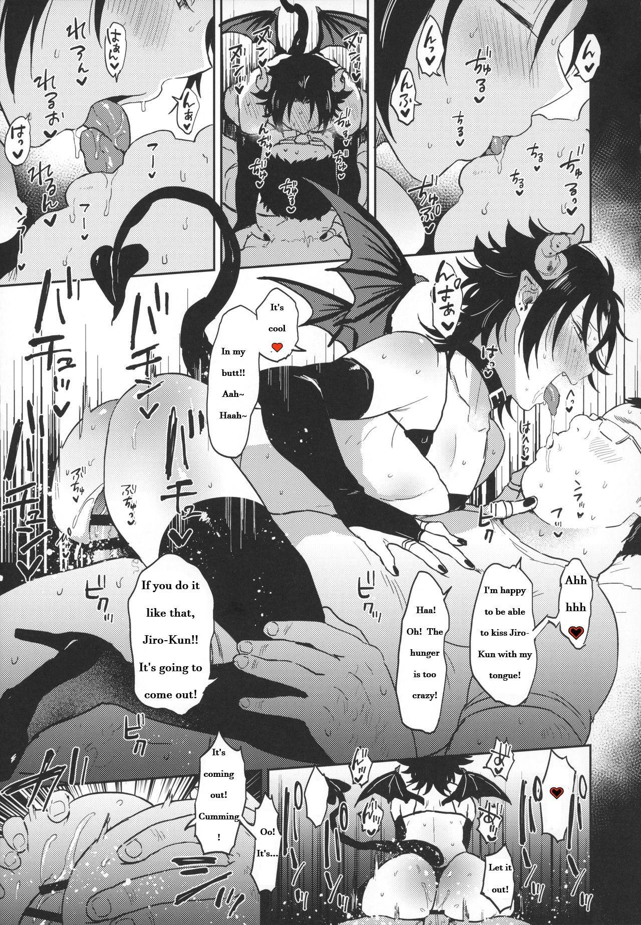 Bokuro no Dosukebe Inma to Nama Shibori Sex 9