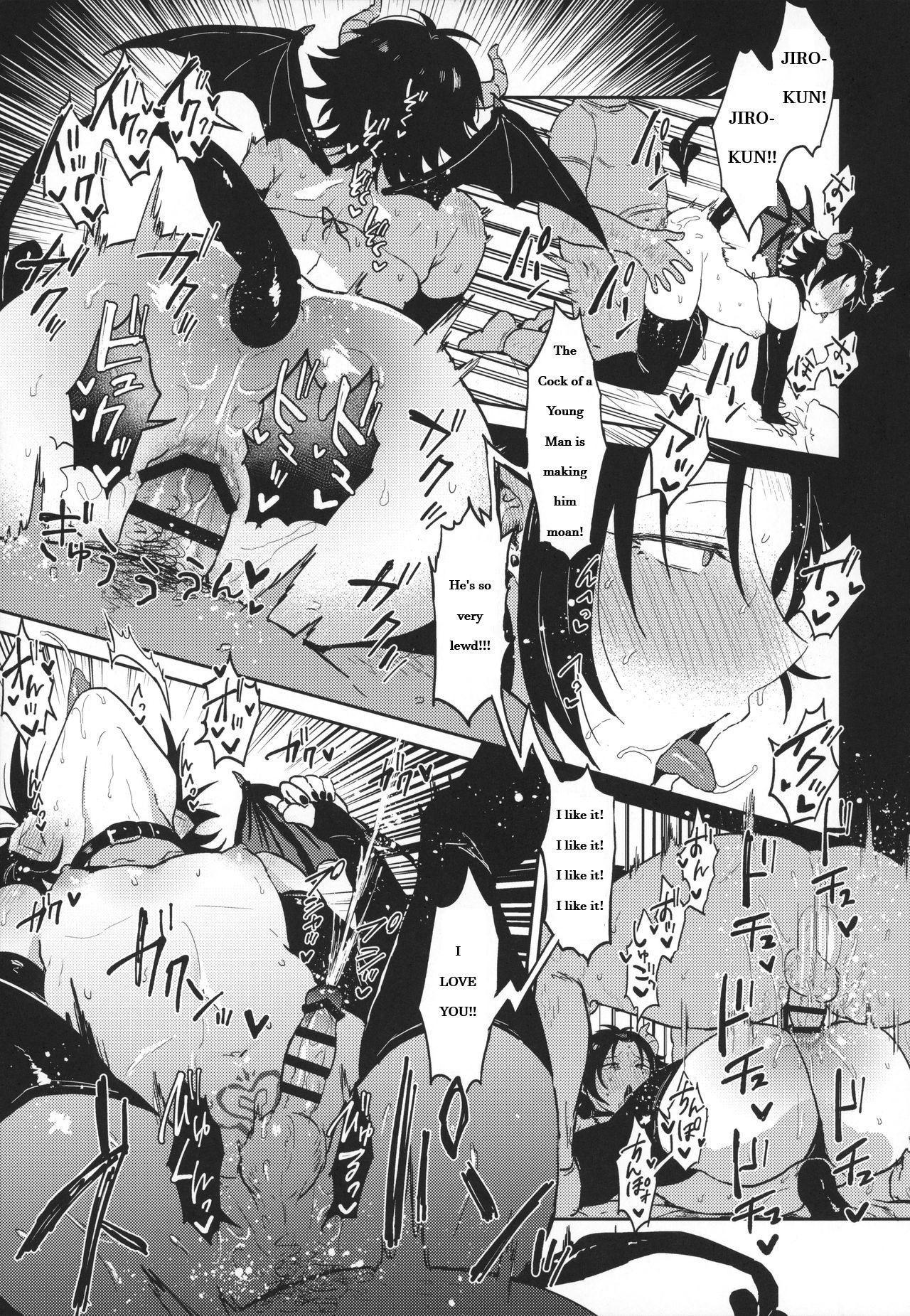 Bokuro no Dosukebe Inma to Nama Shibori Sex 11