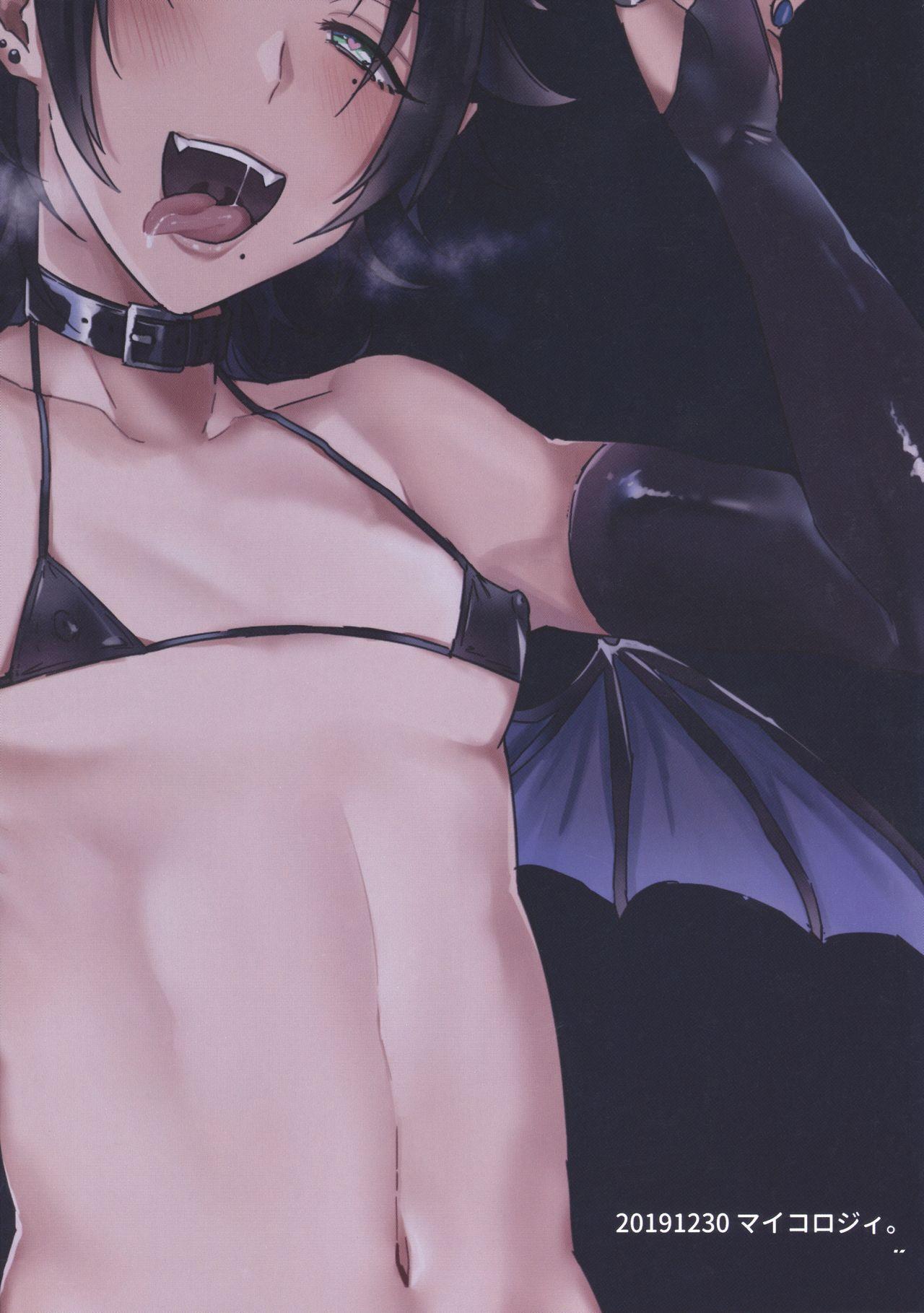 Bokuro no Dosukebe Inma to Nama Shibori Sex 16
