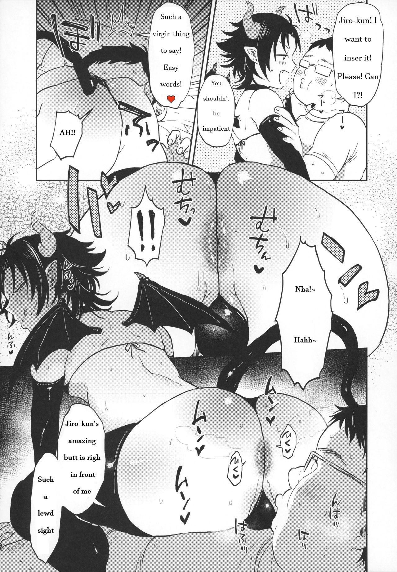 Bokuro no Dosukebe Inma to Nama Shibori Sex 5