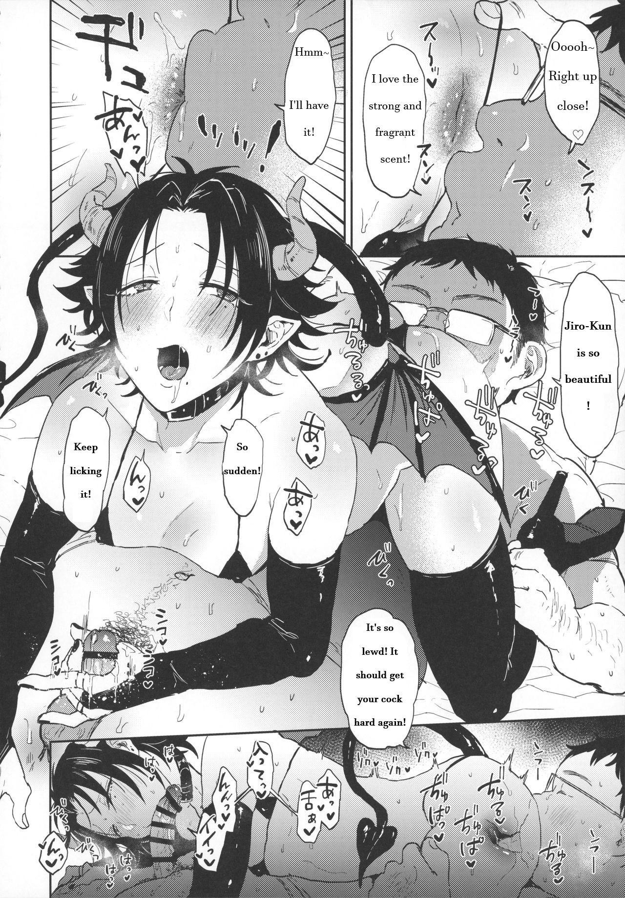 Bokuro no Dosukebe Inma to Nama Shibori Sex 6