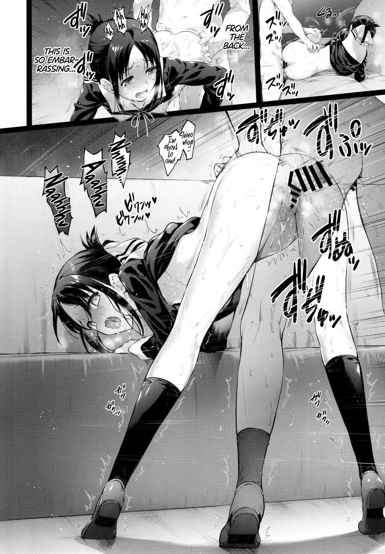 [Neko wa Manma ga Utsukushii (Hisasi)] Kaguya-sama no Enmusubi   Kaguya-sama's Matchmaking Charm (Kaguya-sama wa Kokurasetai) [English] [Zaibatsu] 19