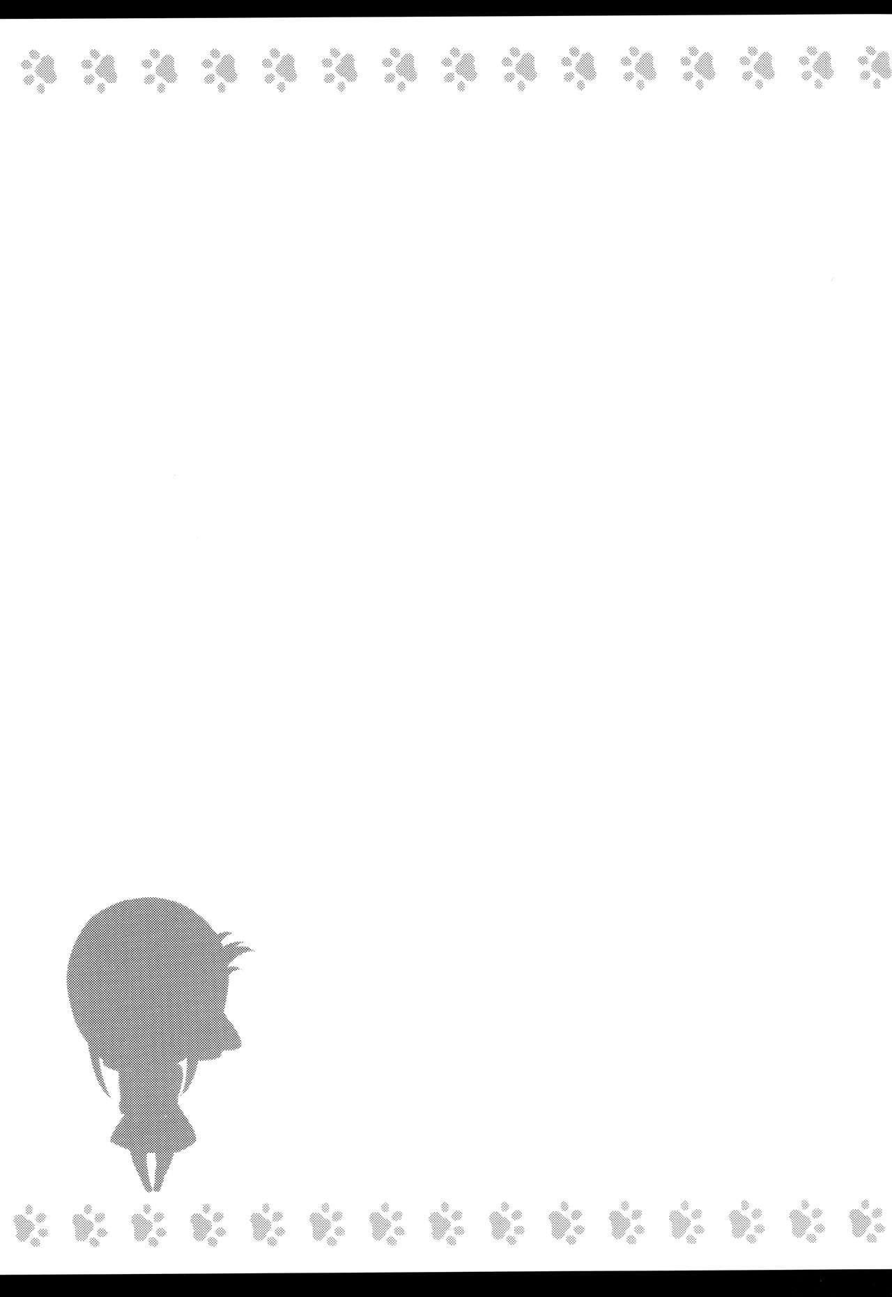 [Neko wa Manma ga Utsukushii (Hisasi)] Kaguya-sama no Enmusubi   Kaguya-sama's Matchmaking Charm (Kaguya-sama wa Kokurasetai) [English] [Zaibatsu] 25