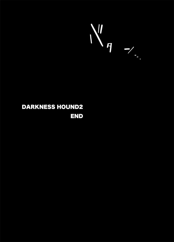 DARKNESS HOUND | 黑暗猎犬 01-05 123