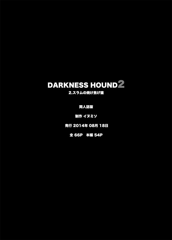 DARKNESS HOUND | 黑暗猎犬 01-05 124