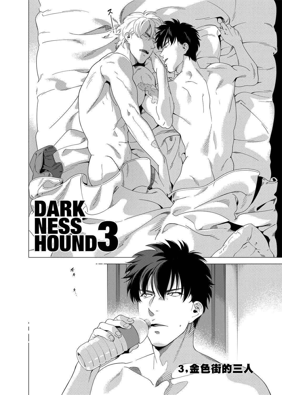 DARKNESS HOUND | 黑暗猎犬 01-05 133