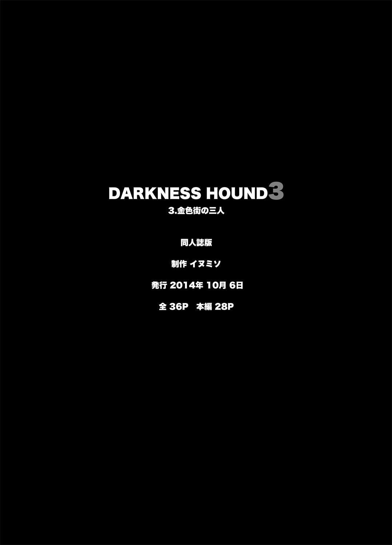 DARKNESS HOUND | 黑暗猎犬 01-05 157