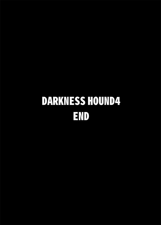 DARKNESS HOUND | 黑暗猎犬 01-05 221