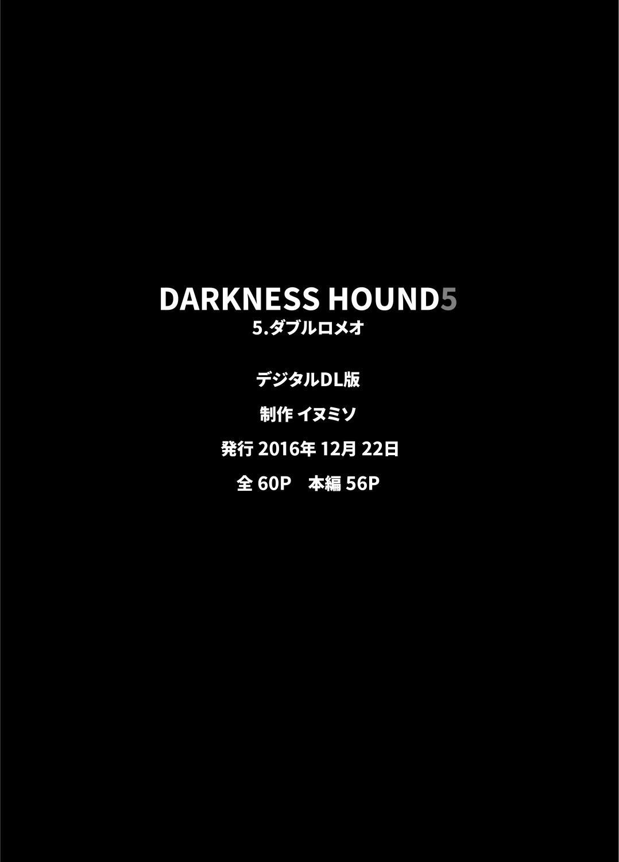DARKNESS HOUND | 黑暗猎犬 01-05 283