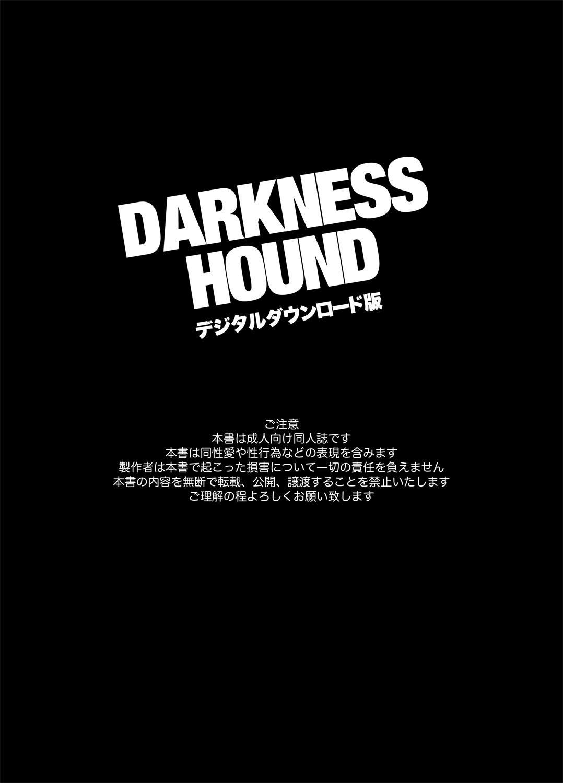 DARKNESS HOUND | 黑暗猎犬 01-05 2