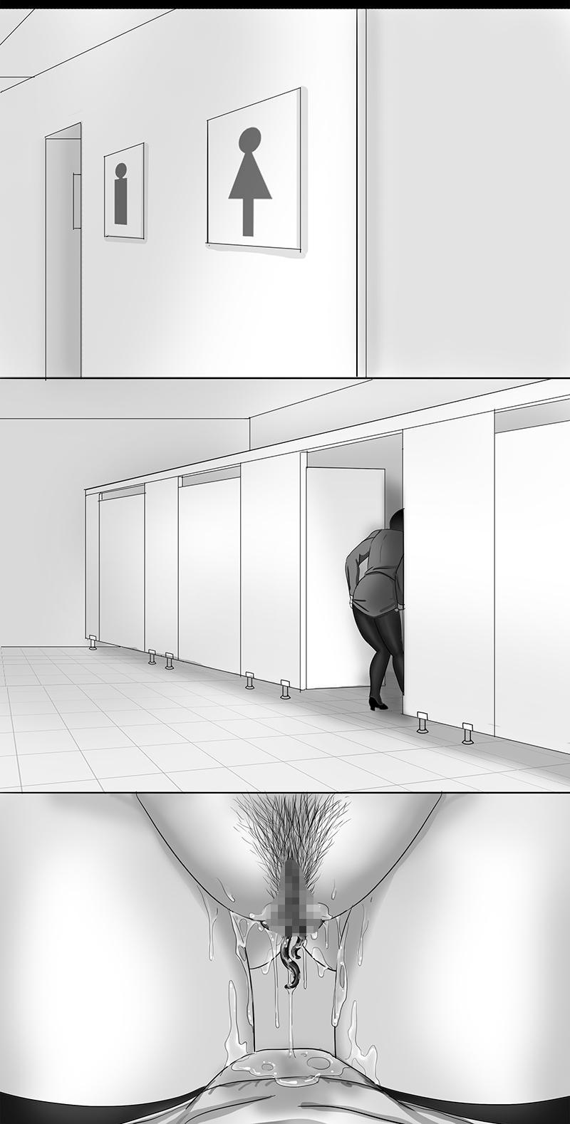 [skyzen] 寄生虫系列 [English] [xinsu] pg. 1-48 35