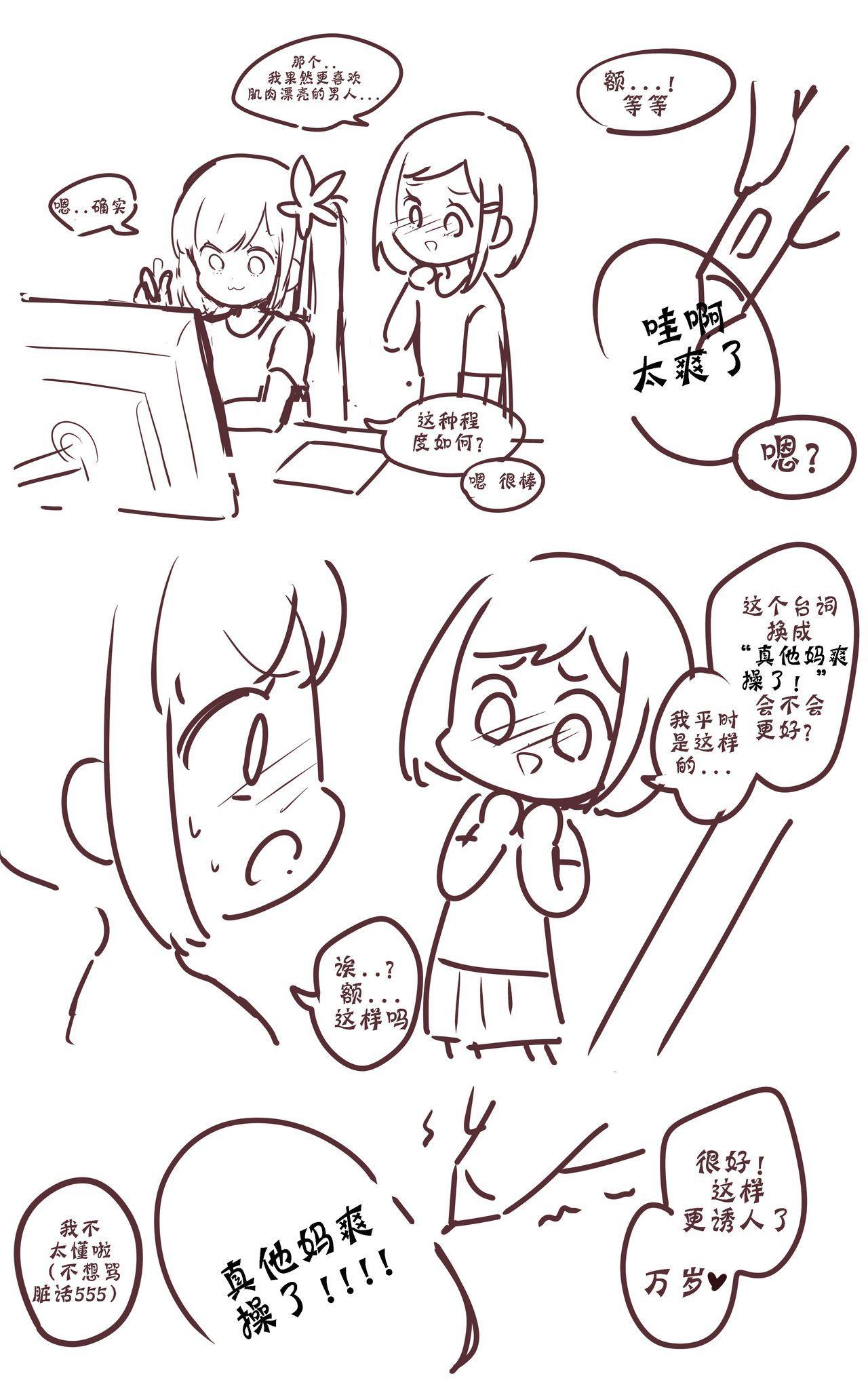 소녀전선 19