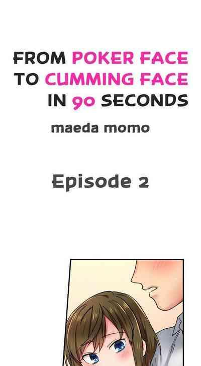 From Poker Face to Cumming Face in 90 Seconds Ch. 1-6 4
