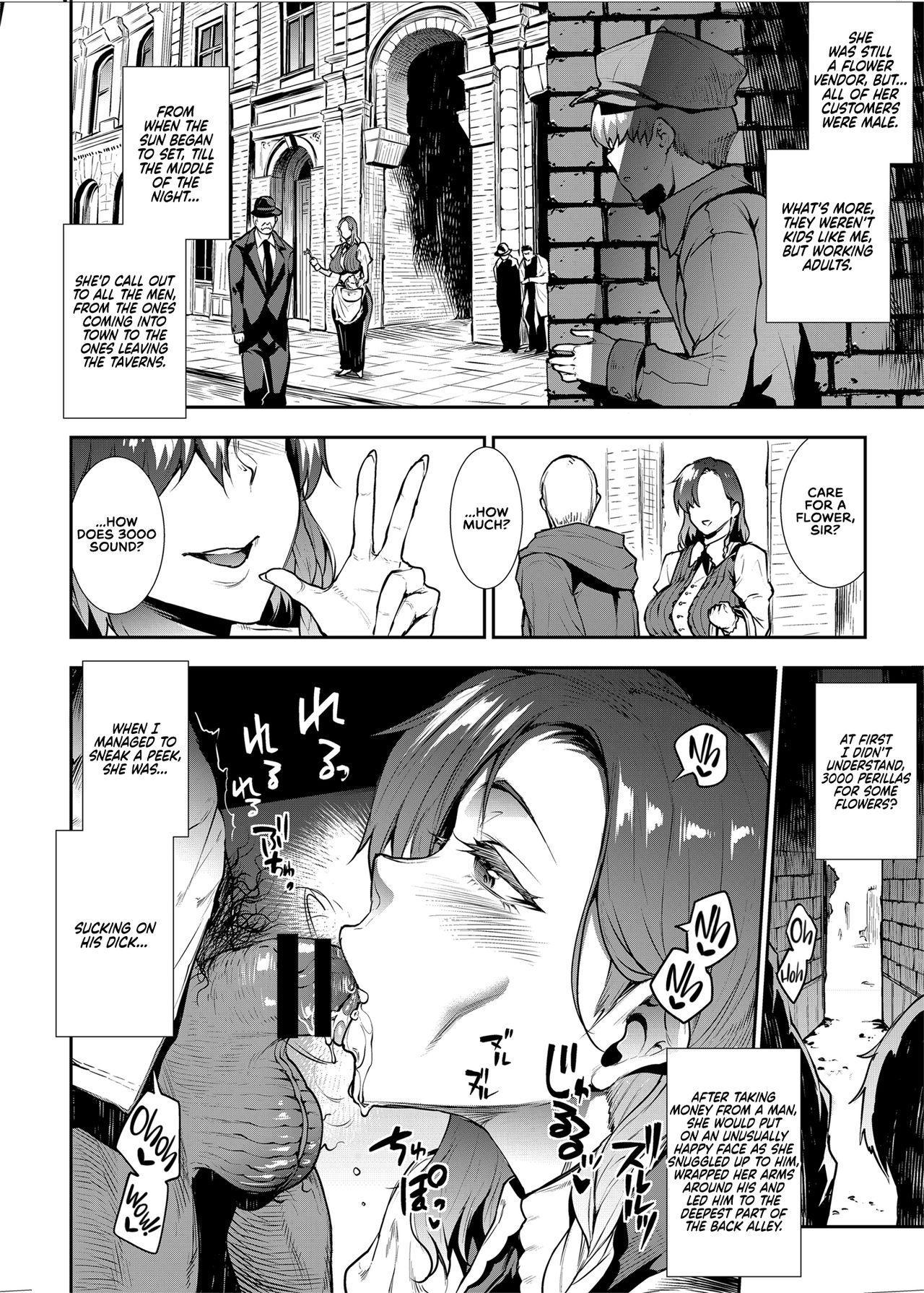 [ERECT TOUCH (Erect Sawaru)] Flower Vendor ~Hanauri Onee-san ni Yasashiku Fudeoroshi~ | Flower Vendor ~Gently Losing My Virginity To Miss Flower Vendor~ [English] [RedLantern] 11