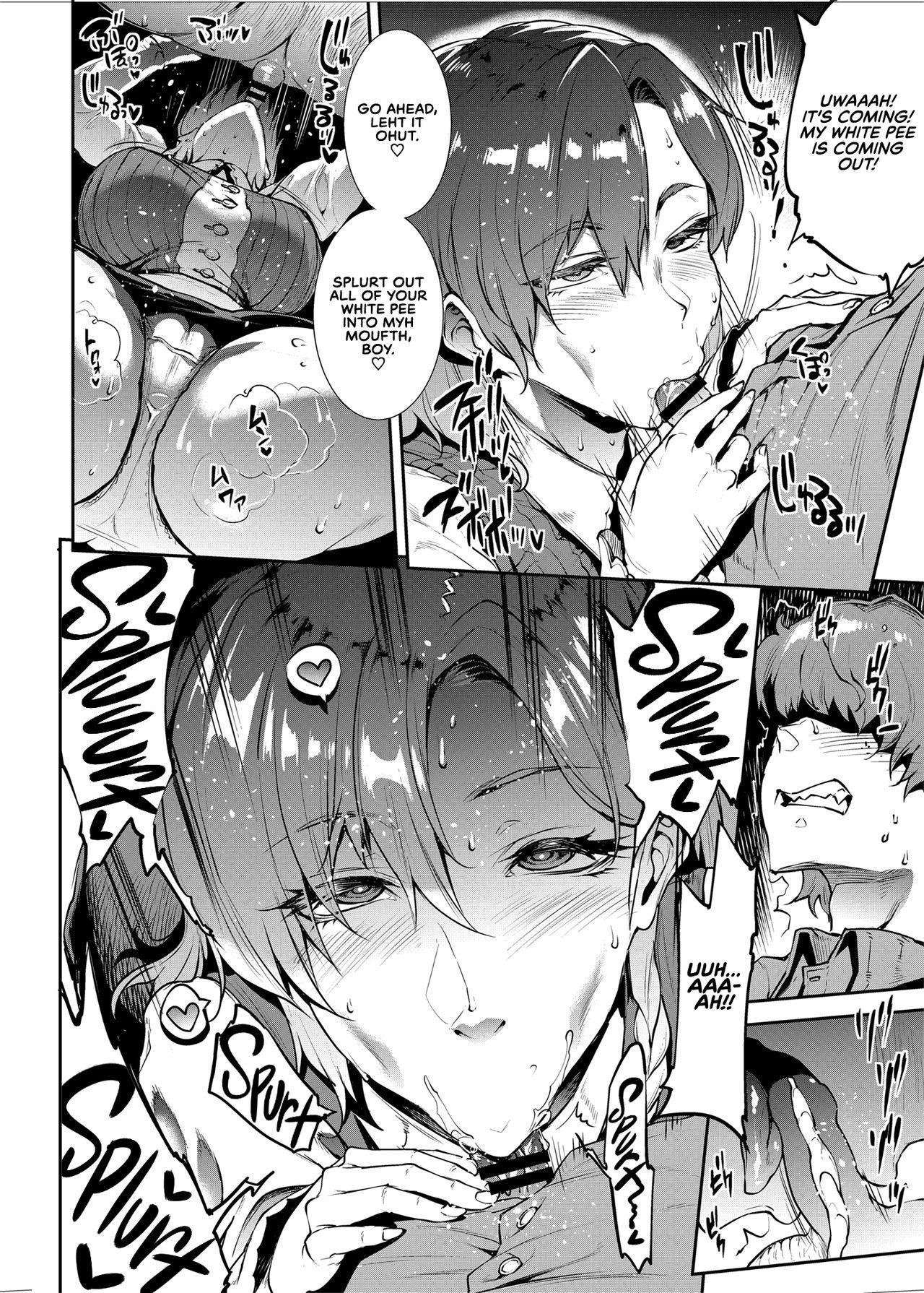 [ERECT TOUCH (Erect Sawaru)] Flower Vendor ~Hanauri Onee-san ni Yasashiku Fudeoroshi~ | Flower Vendor ~Gently Losing My Virginity To Miss Flower Vendor~ [English] [RedLantern] 19
