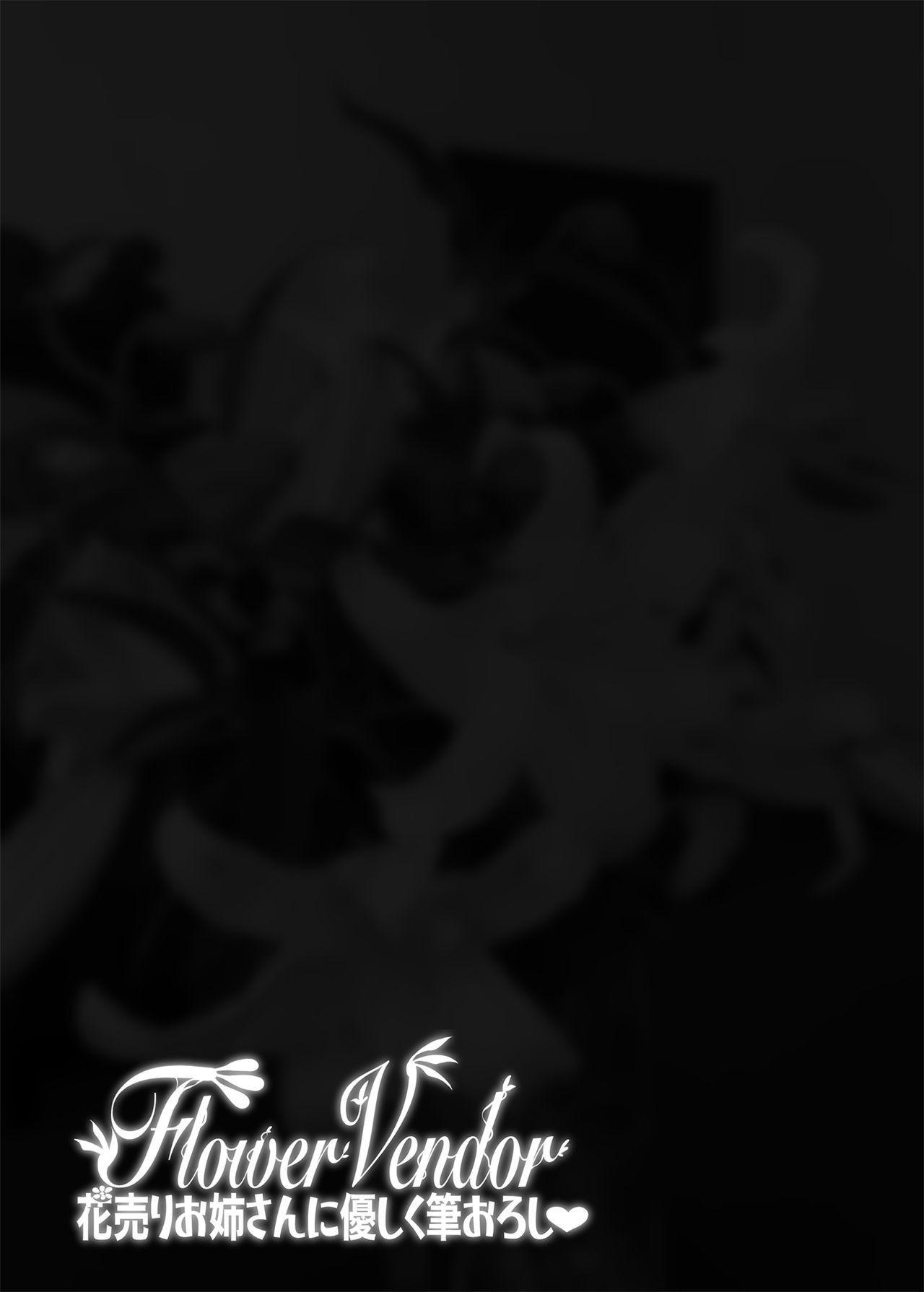 [ERECT TOUCH (Erect Sawaru)] Flower Vendor ~Hanauri Onee-san ni Yasashiku Fudeoroshi~ | Flower Vendor ~Gently Losing My Virginity To Miss Flower Vendor~ [English] [RedLantern] 36