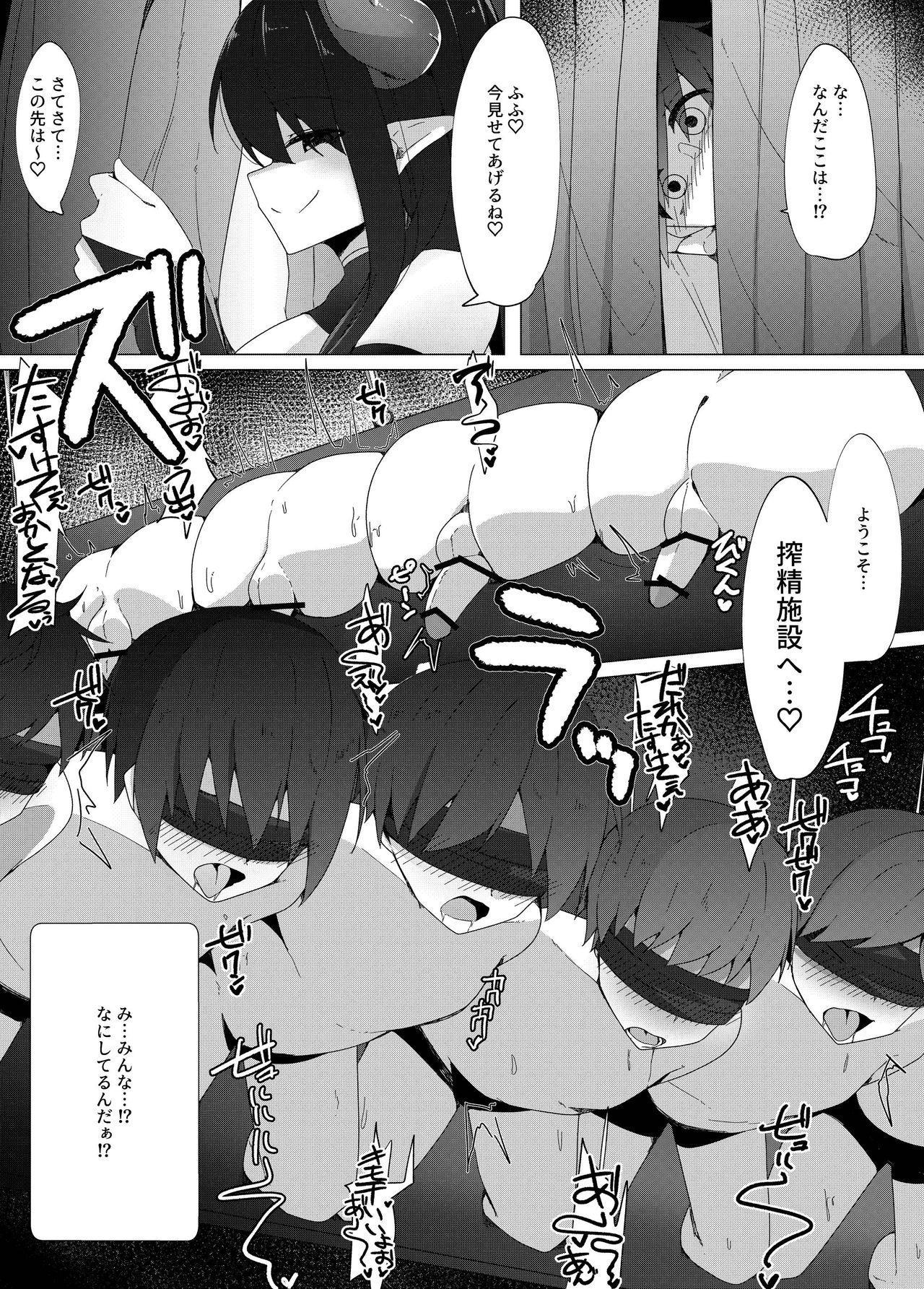 Tenkousei no Succubus ga 〇 Gakkou o Nottori Sakusei Shisetsu ni Shichau Hanashi 10