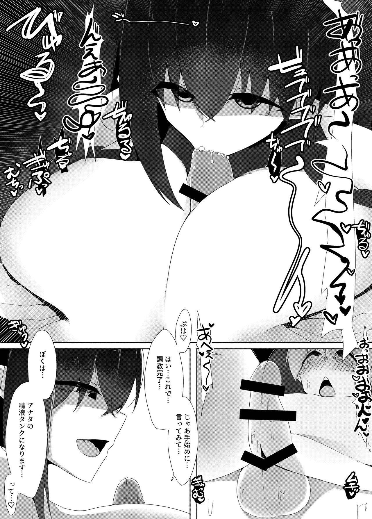 Tenkousei no Succubus ga 〇 Gakkou o Nottori Sakusei Shisetsu ni Shichau Hanashi 24