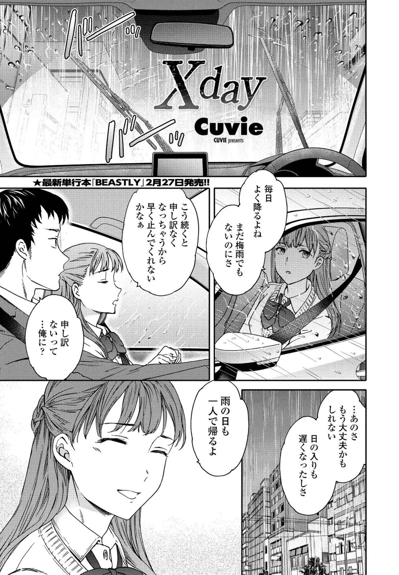 COMIC Penguin Club 2021-04 22