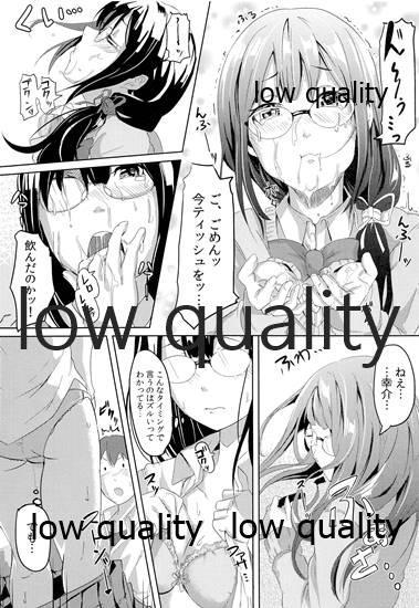 秘め恋 10