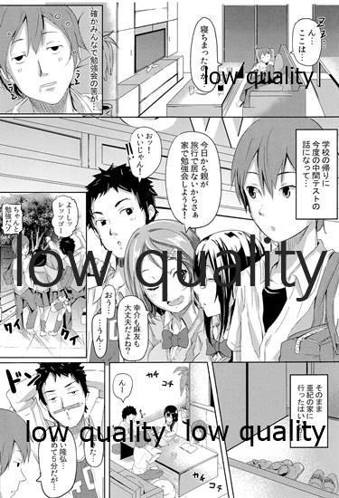秘め恋 1