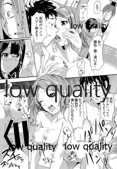 秘め恋 4