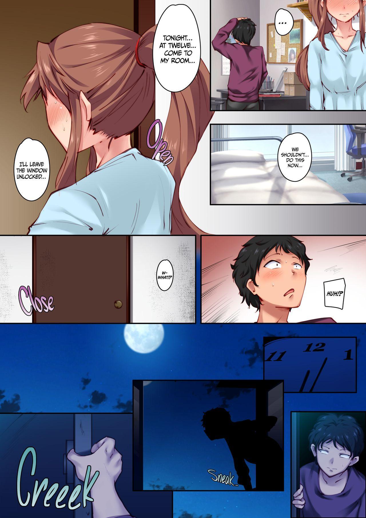 Osananajimi ga Konnani Kimochi ii Nante | Home Alone Romp with my Childhood Friend 13