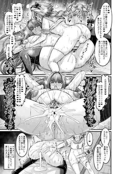 Scathach, Astolfo to Issho ni Training 3