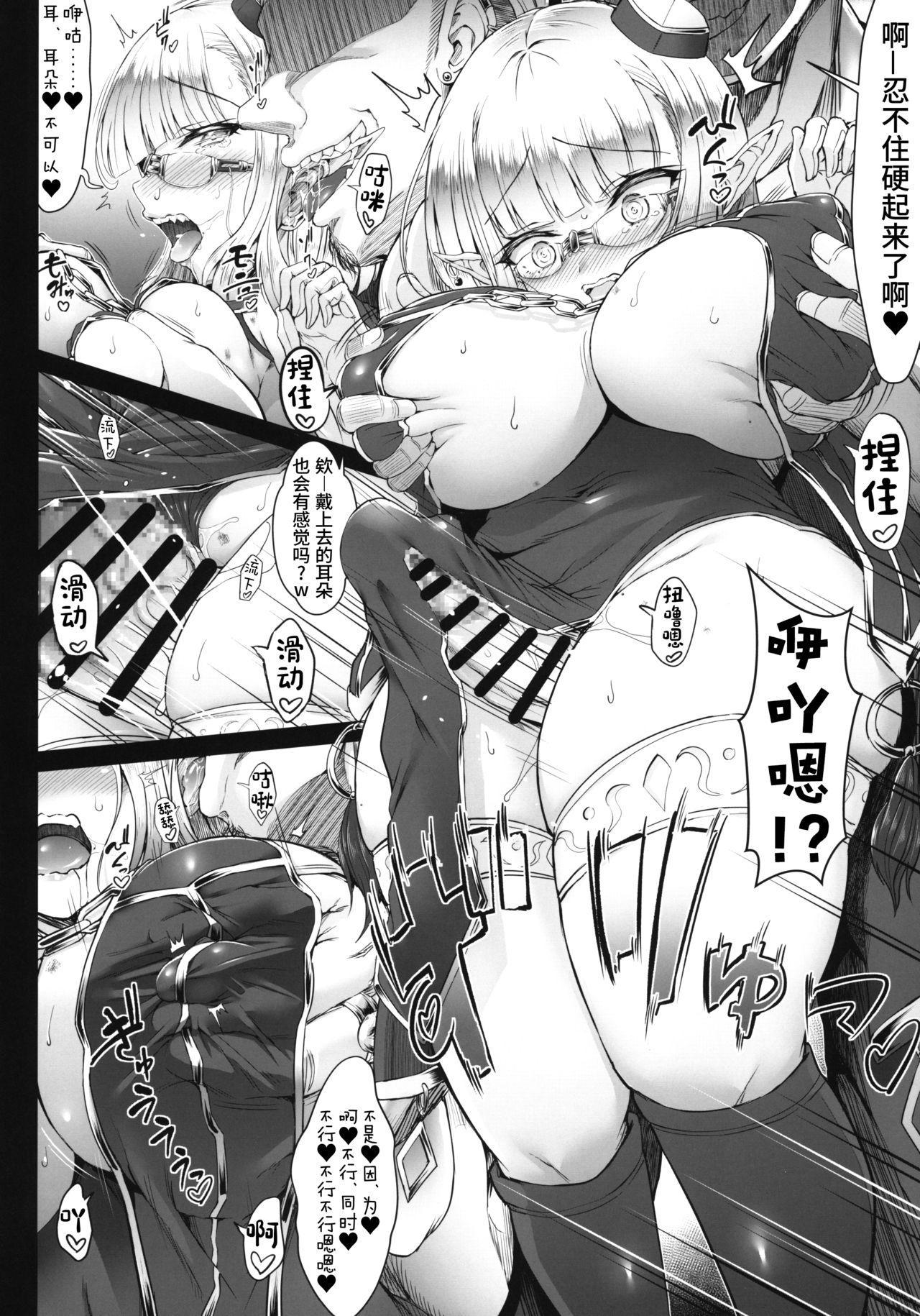 Karisome no Kanojo II Cosplay H Hen 22