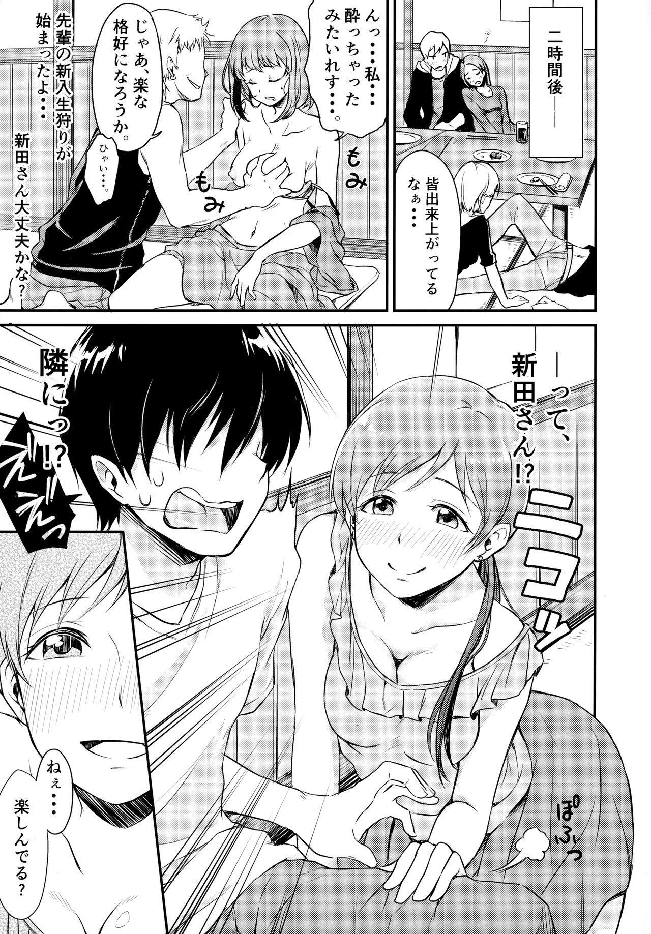 Idol no Iru Sekai 9