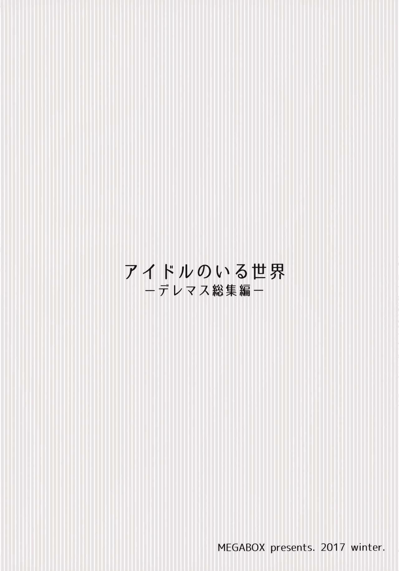 Idol no Iru Sekai 101