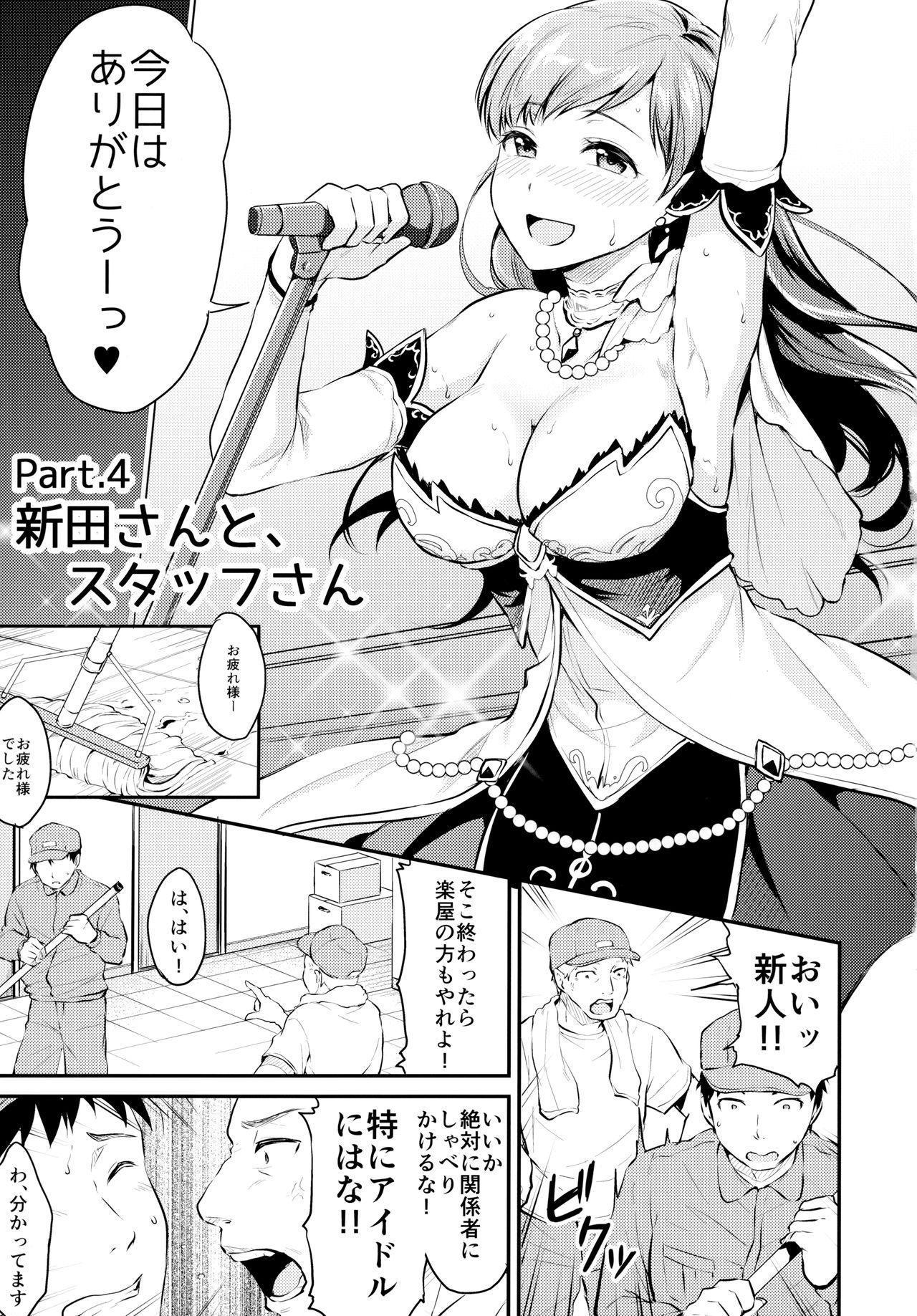 Idol no Iru Sekai 25