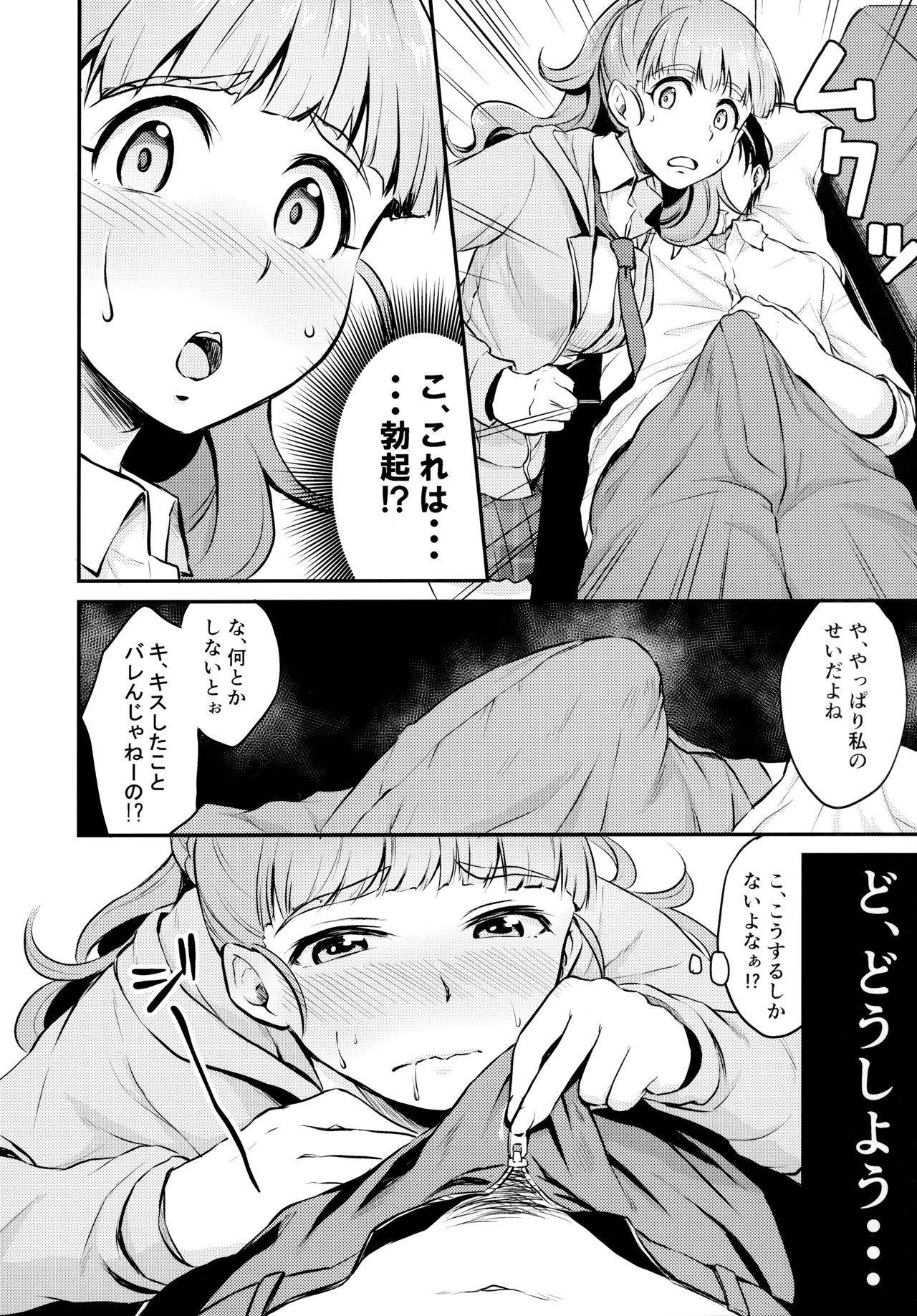 Idol no Iru Sekai 36