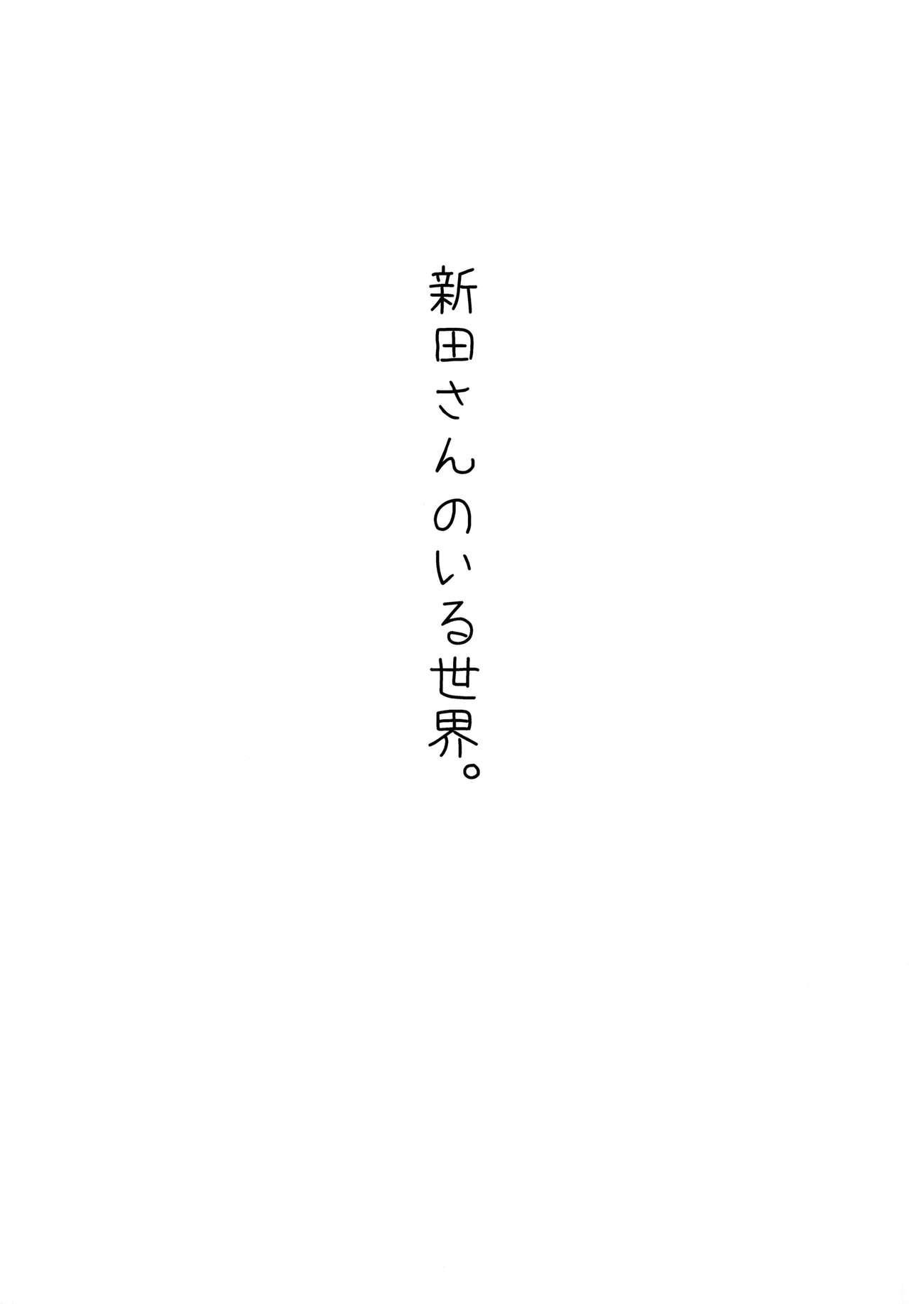 Idol no Iru Sekai 7