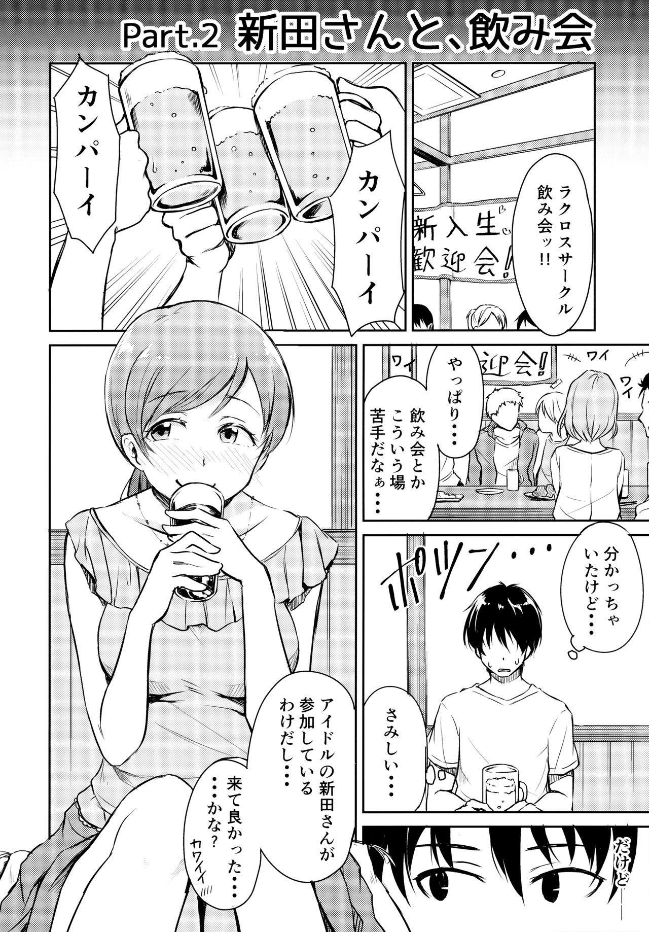 Idol no Iru Sekai 8